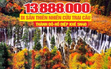 Tour du lịch Cửu Trại Câu | Thành Đô | Tứ Xuyên | Tour du lịch Trung Quốc 5N4Đ