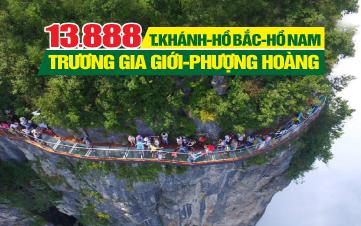 Tour du lịch Trương gia giới | Phượng Hoàng Cổ trấn | trùng khánh | Hồ Nam | Hồ Bắc | 6N6Đ