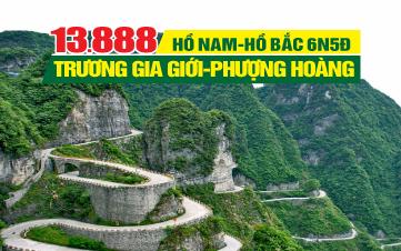 Tour du lịch Trung Quốc | Trương Gia Giới | Phượng Hoàng Cổ Trấn | Vũ Hán | Kinh Châu | 6N6Đ