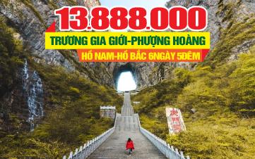 Tour du lịch Trương Gia Giới - Phượng Hoàng Cổ Trấn | Tour du lịch Hồ Nam - Hồ Bắc | Tour du lịch Trung Quốc | 6N6Đ