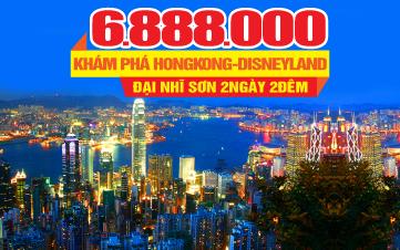 Tour Du lịch | Hongkong | Disneyland | Đại Nhĩ Sơn | 2N2Đ