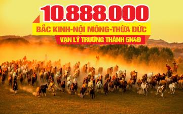 Tour du lịch Nội Mông Cổ | Bắc Kinh - Vạn Lý Trường Thành Kim Sơn Lĩnh - Thừa Đức - Sắc màu thảo nguyên Trung Quốc 5N4Đ