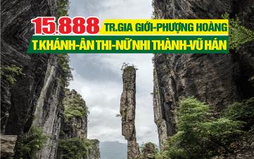 TOUR ĐẶC SẮC NHẤT Phượng Hoàng Cổ Trấn - Trương Gia Giới | Tour du lịch Trùng khánh - Ân Thi - Nữ Nhi Thành | Tour du lịch Nhạc Dương - Vũ Hán | 6N5Đ