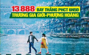 Tour du lịch Trung Quốc | Trương Gia Giới |  Phượng Hoàng Cổ Trấn 6N5Đ bay TGG