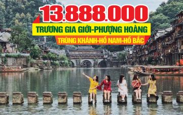 Tour du lịch Trương gia giới - Phượng Hoàng Cổ trấn |Tour du lịch Trùng khánh - Vũ Hán - Kinh Châu | Tour du lịch Trung Quốc 6N6Đ