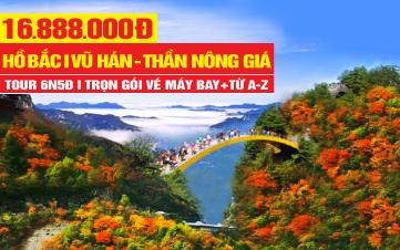 Tour du lịch HỒ BẮC | Thắng cảnh Thần Nông Giá - Núi Võ Đang Sơn - Thành Tương Dương - Vũ Hán + Lịch sử Tam Quốc 6N5Đ