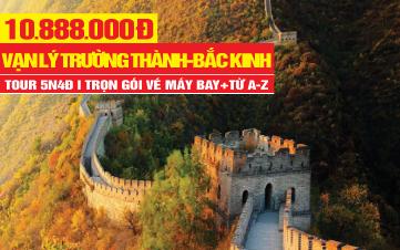 Tour du lịch Bắc Kinh - Vạn Lý Trường Thành 5N4Đ