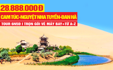 Tour du lịch Vũ Hán | Địa Mạo Đan Hà | Băng Câu Đan Hà | Minh Sa Sơn | Nguyệt Nha Tuyền 6N5Đ
