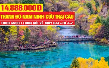 Tour du lịch Cửu Trại Câu | Thành Đô | Nam Ninh | Trung Quốc 6N5D