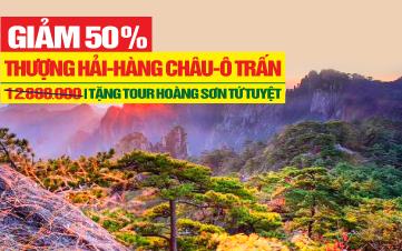 Tour du lịch Hoàng Sơn Tứ Tuyệt | Cổ trấn Tây Đệ - Hồng Thôn - Hàng Châu - Ô Trấn - Thượng Hải 5N4Đ
