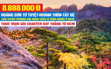 Tour du lịch Hoàng Sơn Tứ Tuyệt | Cổ trấn Tây Đệ - Hồng Thôn - Hàng Châu - Ô Trấn - Thượng Hải - Tour du lịch Trung Quốc | 5N4Đ