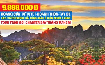 Tour du lịch Hoàng Sơn Tứ Tuyệt | Làng Cổ Hoành Thôn | Thượng hải - Hàng châu - Tô Châu - Vô Tích -Nghĩa Ô - Ô Trấn  Tour du lịch Trung Quốc 6N5Đ