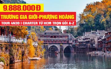 Tour du lịch Trương Gia Giới - Phượng Hoàng Cổ Trấn Charter Bay Thẳng 4N3Đ