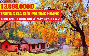 Tour du lịch Trương gia giới - Phượng Hoàng Cổ trấn |Thung lũng Ngân Hạnh Ngàn Năm | Tour du lịch Trung Quốc 6N6Đ