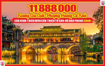 Du Lịch Trương Gia Giới Phượng Hoàng Cổ Trấn | Cầu Kính | Núi Thiên Tử | Thiên Môn Động 5N4Đ