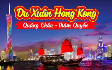 Du lịch HongKong | Quảng Châu | Thẩm Quyến 4N4Đ cao cấp 4 sao Tết dương lịch