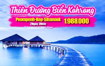 Du lịch Campuchia 4Sao trọn gói 1tr988 PhnomPenh | Sihanouk 2N2Đ