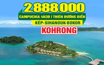 XÀ XÍA - Tour du lịch Campuchia |  KOHRONG SIHANOUKVILLE | CAO NGUYÊN BOKOR | 4N3Đ