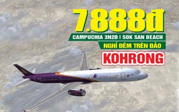 Tour du lịch Campuchia - Thiên đường biển Kohrong - Sok San Beach - Angkor Air - Ngủ Đảo