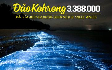 Du lịch Campuchia 4Sao Thiên đường biển Kohrong | Sihanoukville | Kép | Bokor 4N3Đ