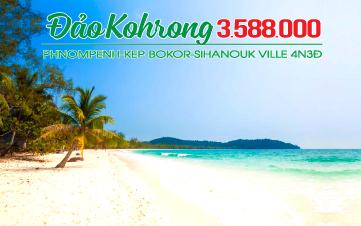 Du lịch Campuchia 4N3Đ | Kohrong Samloem | Hoàng Cung | Chùa Vàng