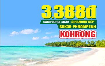 Tour Du Lịch Campuchia mới | BIỂN KÉP | KAMPOT |  SIHANOUKVILLE | PHNOMPHENH | 4N3Đ