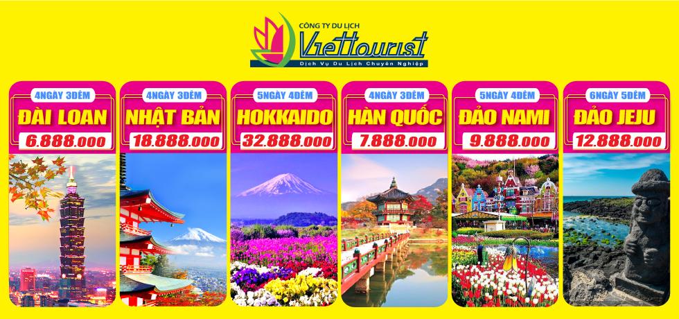 Du lịch Đài Loan 4Sao 4N3Đ
