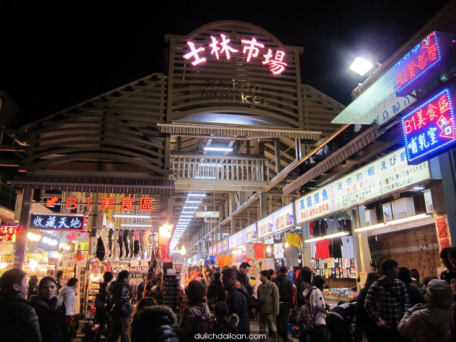 Shi Lin Night Market