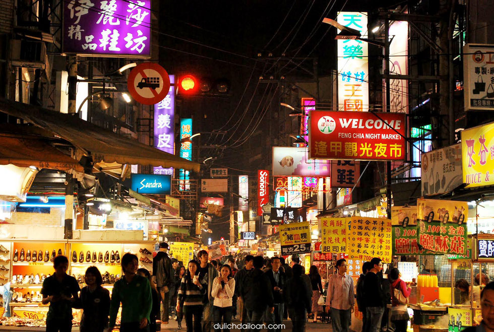 fengjia-night-market