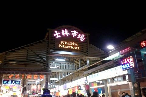 Chợ đêm Sĩ Lâm – Khám phá nét thú vị của Đài Loan về đêm