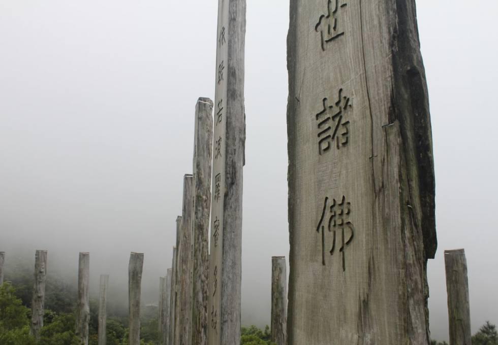 wisdom-path-viettourist