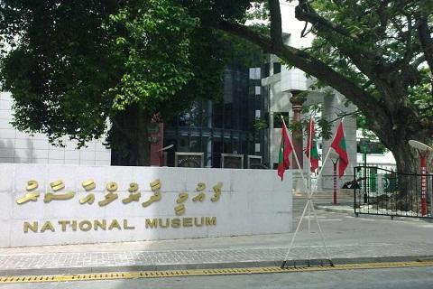 Địa điểm văn hóa nổi tiếng ở Thủ đô Malé Maldives