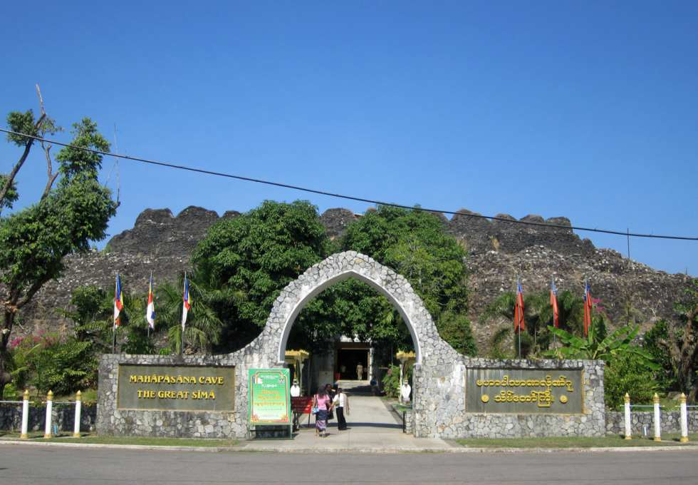 chua-kaba-aye-myanmar-viettourist