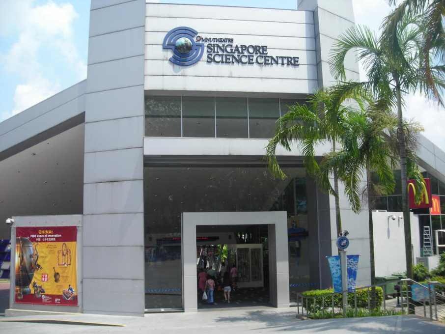 Singapore-science-centre1