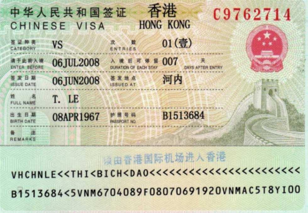 viettourist-visa-hong-kong.
