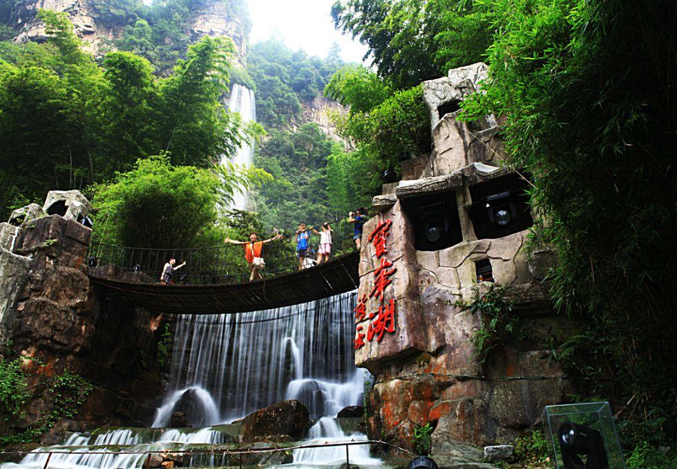 du lịch Trương Gia Giới Hồ Bảo Phong