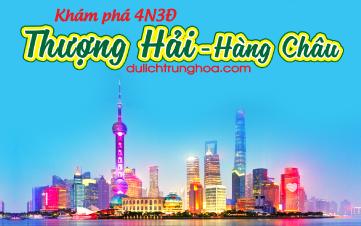 Du lịch Thượng Hải | Hàng Châu 4N3Đ