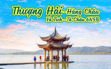 Du lịch Thượng Hải | Hàng Châu |  Vô Tích | Tô Châu 6N5Đ