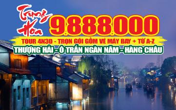 Du lịch Thượng Hải | Hàng Châu | Ô TRẤN Cổ Ngàn Năm 4N3Đ