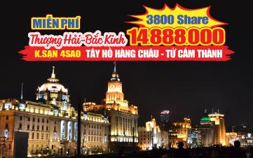 Du lịch Hè Thượng Hải | Hàng Châu | Bắc Kinh 6N5Đ