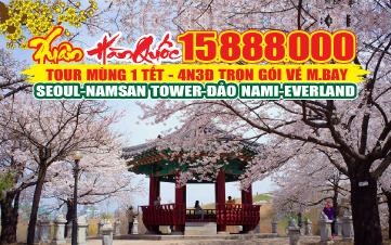 SEOUL – ĐẢO NAMI– EVERLAND 4N3Đ