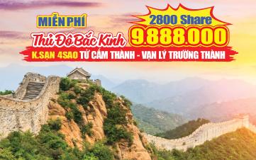 Du lịch Trung Quốc 5N4Đ Bắc Kinh | Vạn Lý Trường Thành
