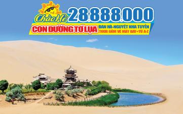 Tour du lịch Trung Quốc hè  - TÂY TẠNG  | ĐỊA MẠO ĐAN HÀ |GIA DỤ QUAN| MINH SA SƠN | NGUYỆT NHA TUYỀN | ĐÔN HOÀNG | 7N6Đ