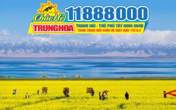 Tour du lịch Trung Quốc hè - TÂY TẠNG tại CAO NGUYÊN THANH HẢI - Thắng cảnh HỒ THANH HẢI -THỦ PHỦ TÂY NINH