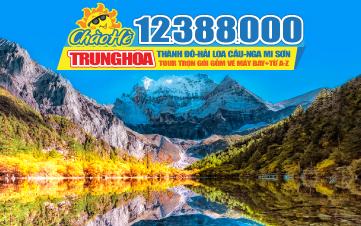 Tour du Lịch hè Trùng Khánh | Thành Đô | Núi Nga Mi | Lạc Sơn Đại Phật | Hải Loa Câu | Núi Tuyết 6N5D