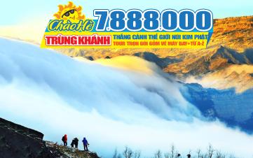Tour du lịch Trung Quốc hè | Khám phá Trùng khánh | Núi Jinfo đặc sắc giá rẻ | 4N3Đ