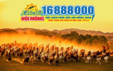 Tour du lịch hè Trung Quốc | Nội Mông Cổ | Bắc Kinh | Kim Sơn Lĩnh | Sơn Trang Thừa Đức