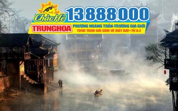 Tour du lịch hè Trương gia giới | Phượng Hoàng Cổ Trấn | Cao Cấp Bay Thẳng 6N5Đ