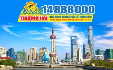 Tour du lịch Trung Quốc hè |  Bắc Kinh | Cổ Trấn Nước | Vạn Lý Trường Thành | 5N4Đ