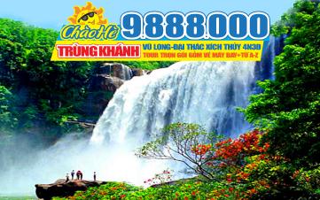 Tour du lịch hè Trùng Khánh | Vũ Long | Xích Thủy 4N3D